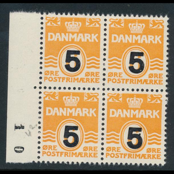 .361x ,**, frimærke, Danmark,