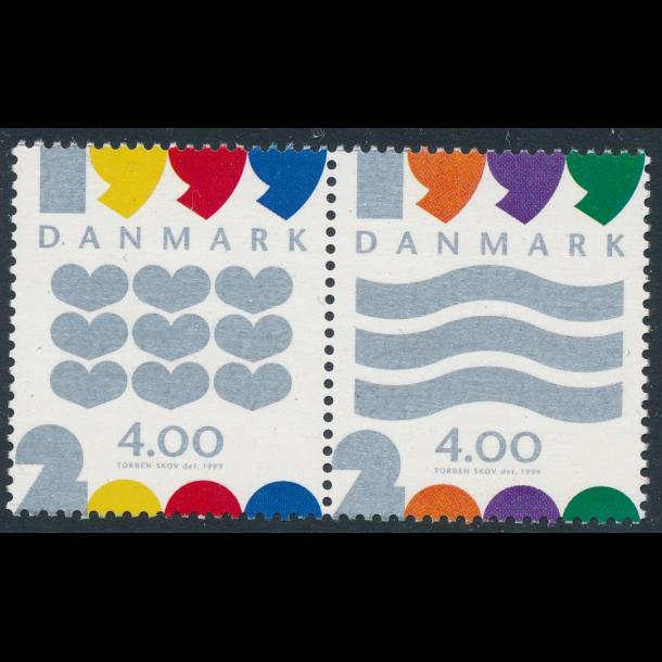 .1232-33, frimærker, Danmark,**