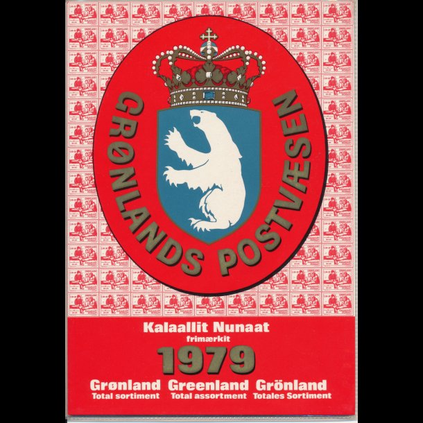 1979, Grønland, årsmappe, postpris 15,90 kr