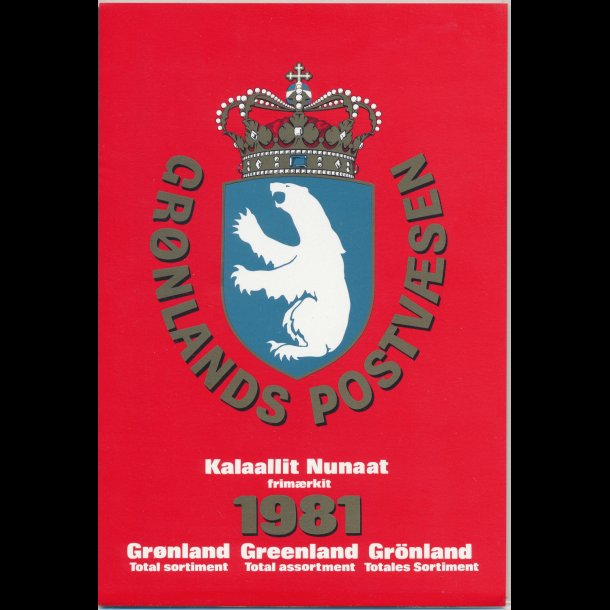 1981, Grønland, årsmappe, postpris 40,10kr