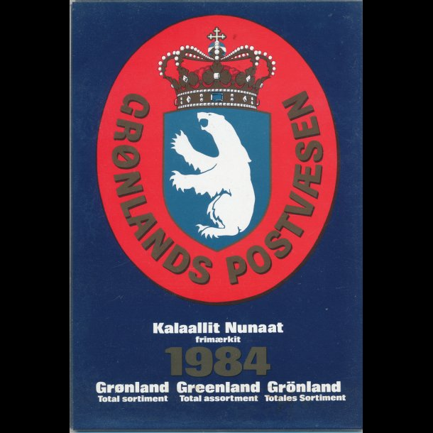 1984, Grønland, årsmappe, postpris 37,00kr