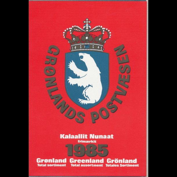 1985, Grønland, årsmappe, postpris 41,50kr