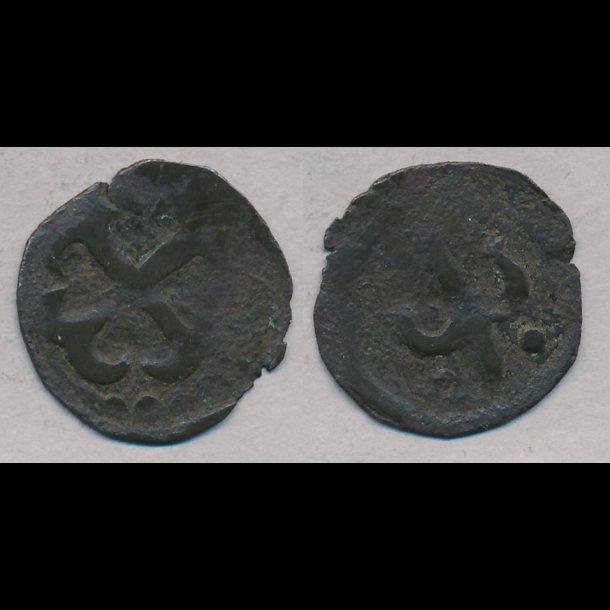 1286-1319, Erik Menved, penning, Nørre Jylland, 1, MB 344