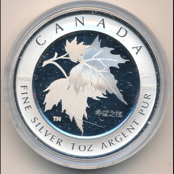 2005, Canada, 5 dollar, Maple of Hope, proof