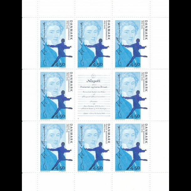 22, 4,50 kroner, Ballet frimærker,