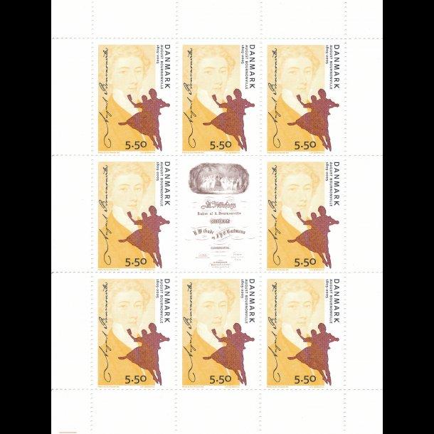 23, 5,50 kroner, Ballet frimærker