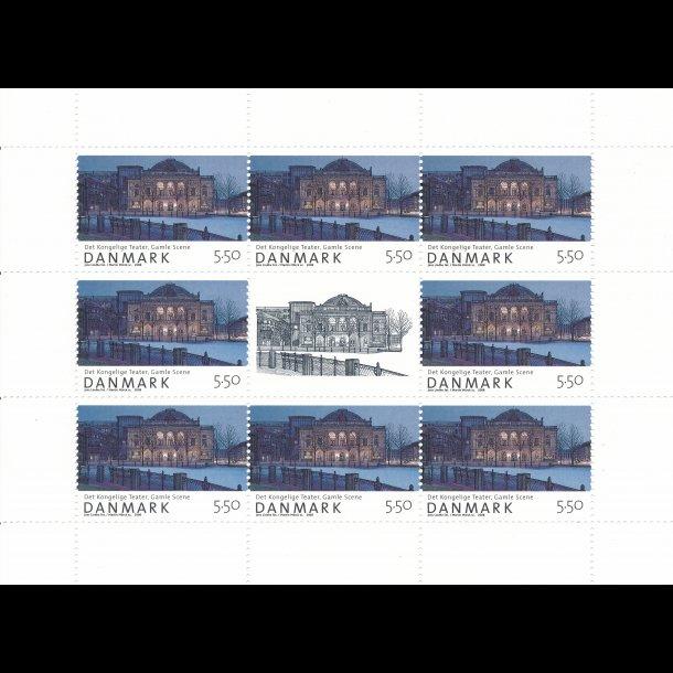 33, 5,50 kroner, Det kongelige teater frimærker,