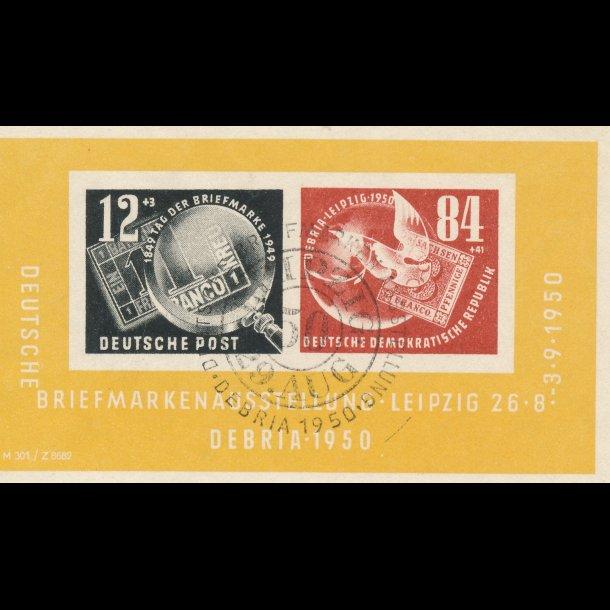 .105, DDR, 1950, Debria miniark, ʘ