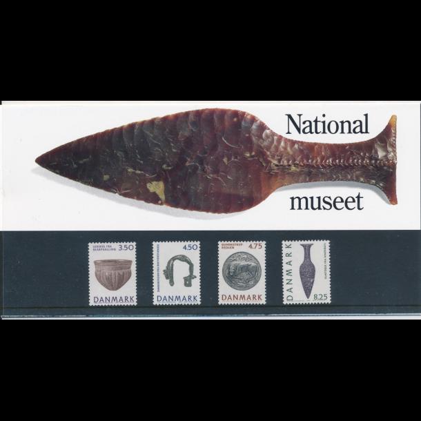07, Nationalmuseet, 13.2.1992, AFA nr. 10074-10
